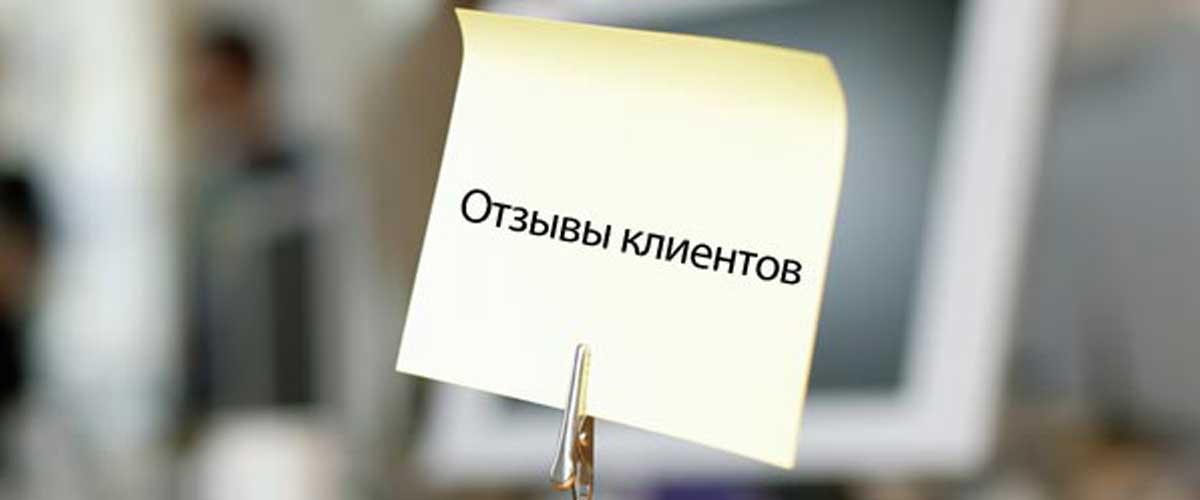 СОУТ СПб